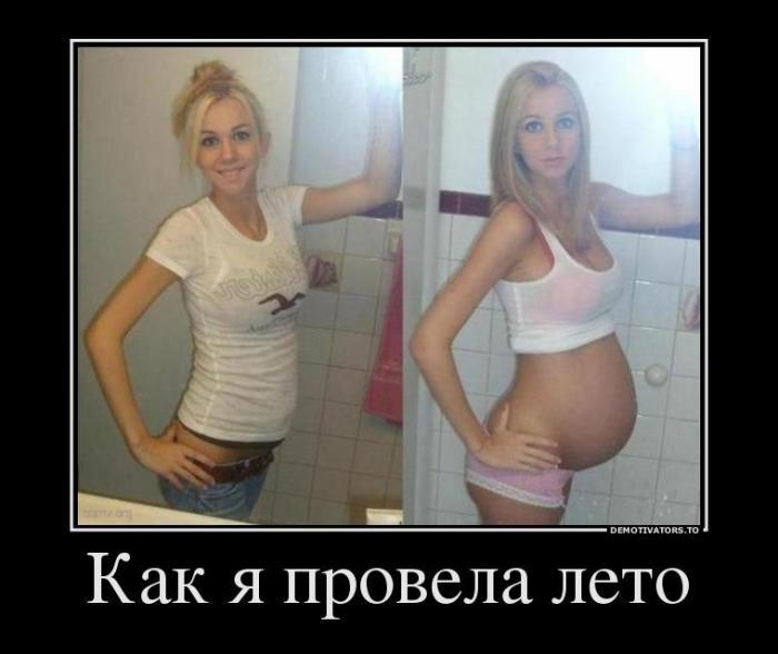 Можно ли при беременности втянуть живот
