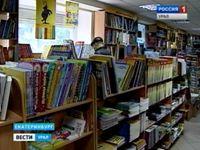 Скандал вокруг книг для детей разгорается в Уральской столице