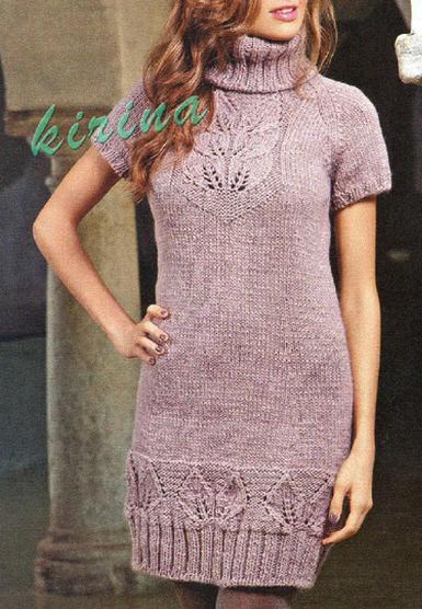 Женское вязаное спицами платье с воротником-стойка/4683827_20120912_220424 (385x556, 274Kb)