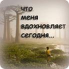 4621511_200 (138x138, 35Kb)