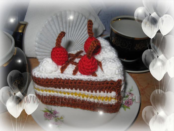 кусок торта крючком<br />