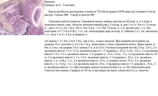 2602011_28 (640x392, 153Kb)