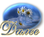 1347538305_dalee (150x126, 43Kb)