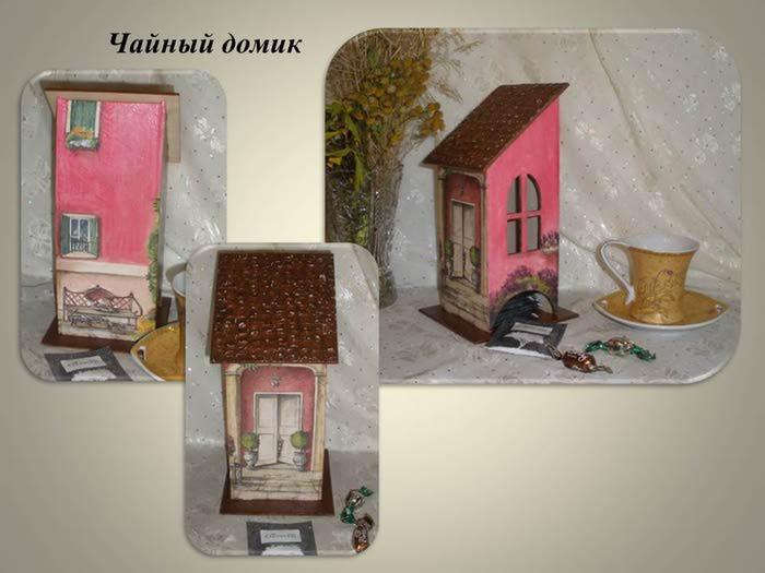 Чайный домик (700x525, 40Kb)
