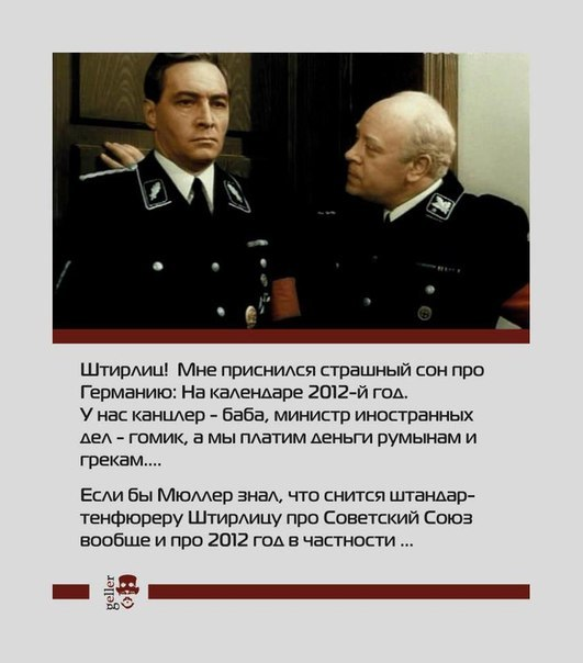 1347558704_SHtirlic_2012 (531x604, 47Kb)