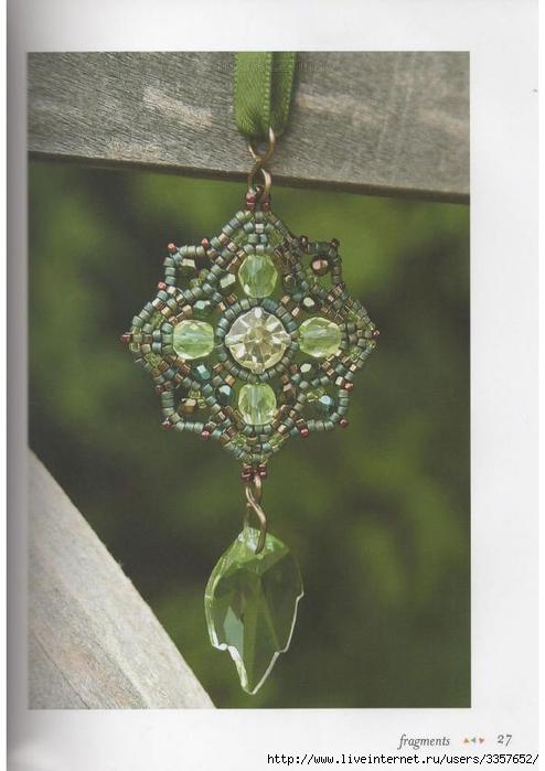 2350320758.Bijoux Tisses - Perles a l'Aiguilles_25 (494x700, 115Kb)