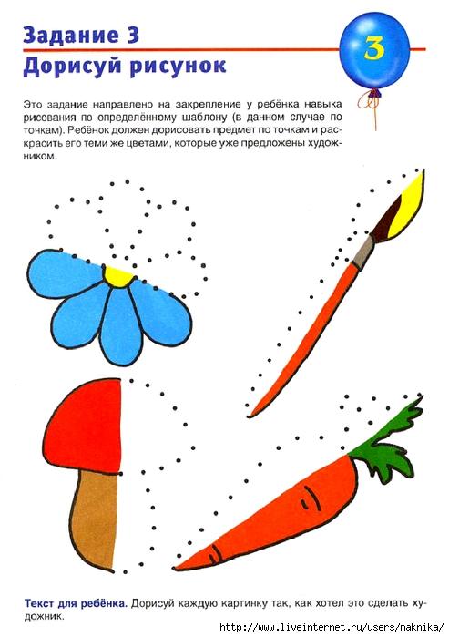 Adobe Acrobat Reader Русский Скачать