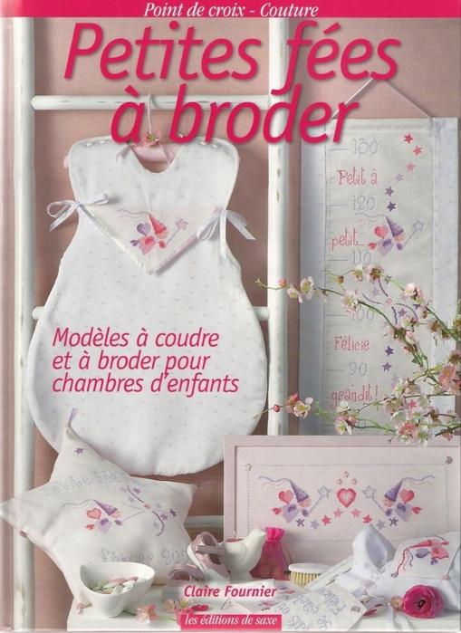 Французский журнал.