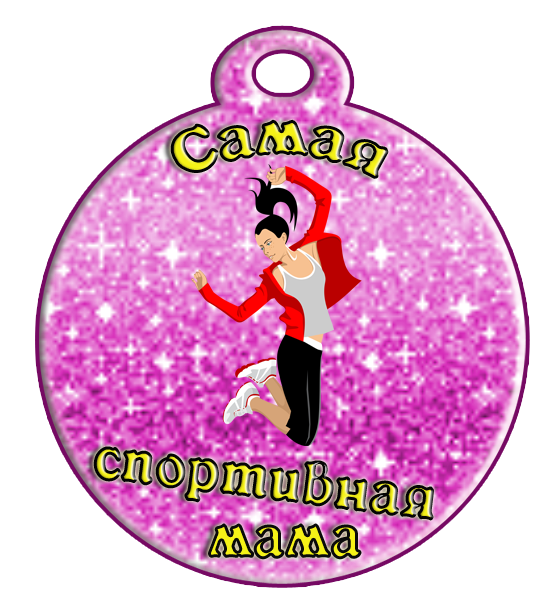 medal_shablon12 (555x612, 395Kb)
