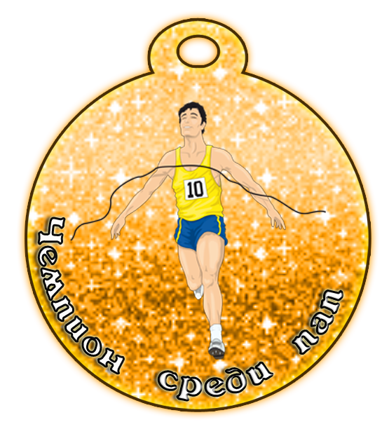 medal_shablon14 (555x612, 365Kb)