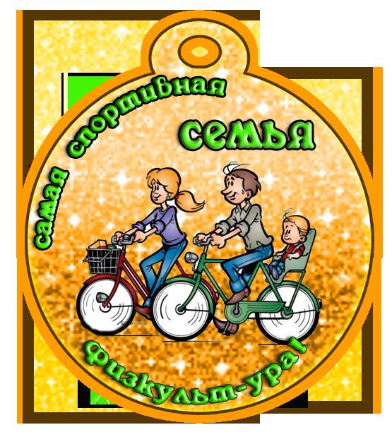 medal_shablon16 (555x612, 428Kb)