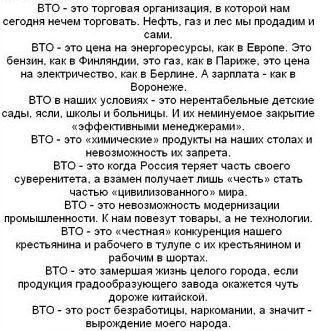 3731083_VTO (321x331, 44Kb)