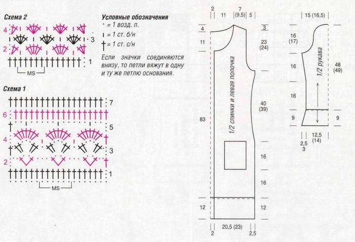 Копия (3) мд100310 (700x479, 193Kb)