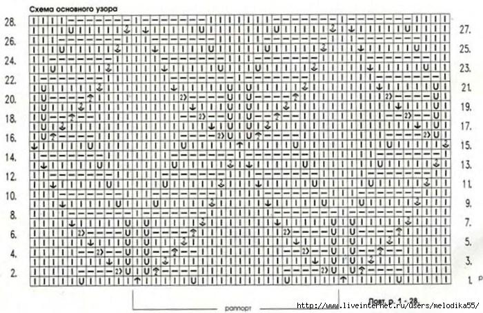 ыаа2 (700x454, 243Kb)