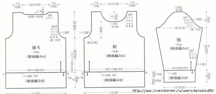 KD_140_110 (700x304, 89Kb)