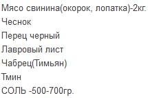 3985515_capture5 (215x142, 8Kb)