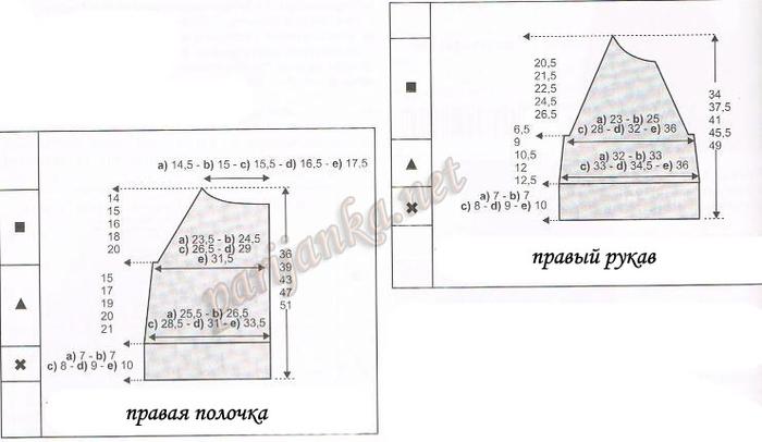 62119872_pravaya_polochka_i_pravuyy_rukav (700x406, 119Kb)