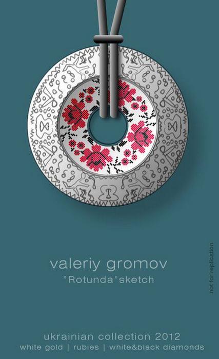 Ювелирное авторские работы Валерия Громова 11 (427x700, 170Kb)