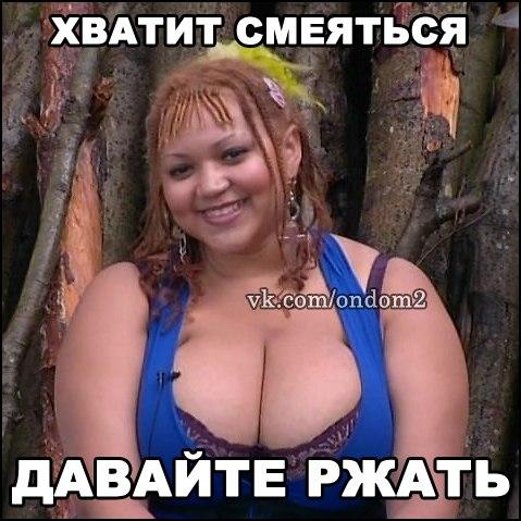 devushka-s-bolshoy-grudyu-ebetsya