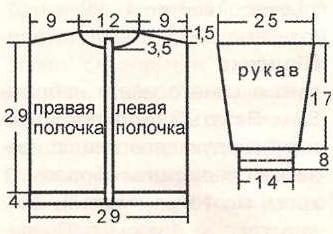 Выкройка.-Жакетик-мальчику-modified (333x234, 23Kb)