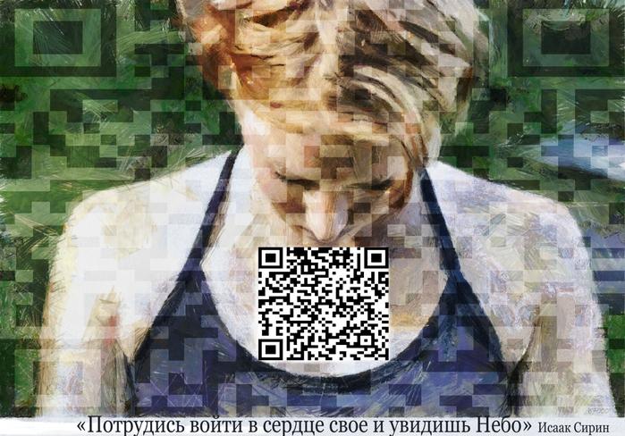 1089032_potrydis_voiti_v_serdce_svoe_i_yvidish_Nebo (700x488, 312Kb)