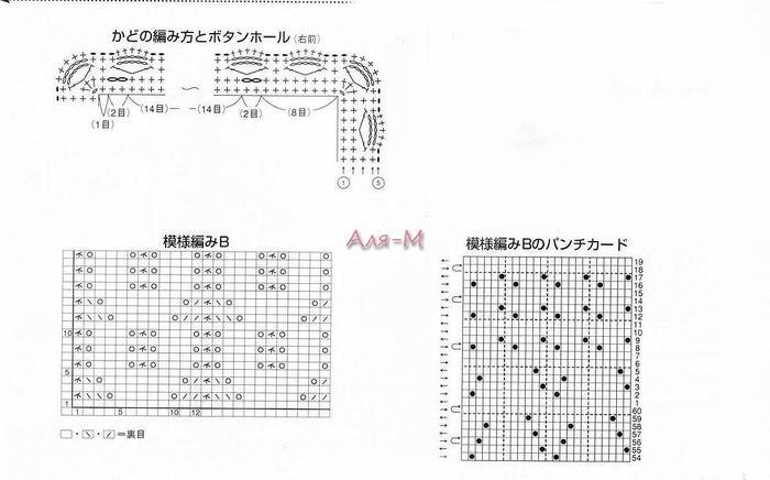 2opis2 (700x436, 40Kb)