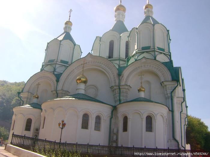 успенский собор (700x525, 259Kb)