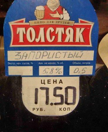1297418800_podborka_40_72 (368x450, 38Kb)