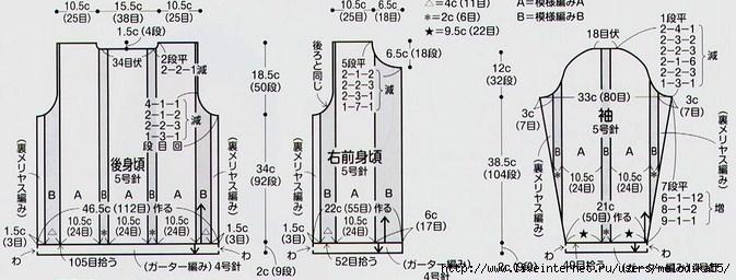 dfg1 (673x256, 133Kb)