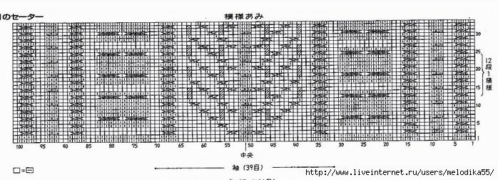 кк2 (700x252, 170Kb)