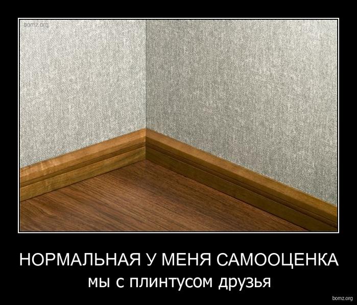 4497432_pover_14_1_ (700x598, 248Kb)