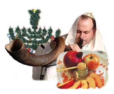 Чем отмечают еврейский новый год