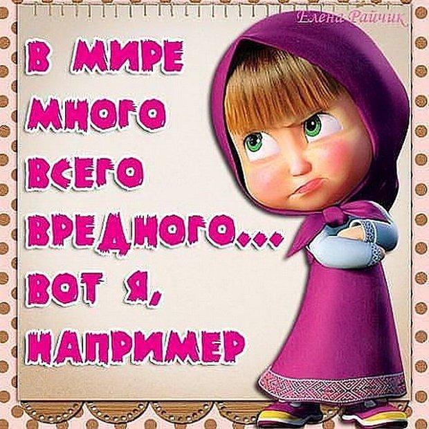 http://img1.liveinternet.ru/images/attach/c/6/91/635/91635099_4039185_0c55527846f6.jpg