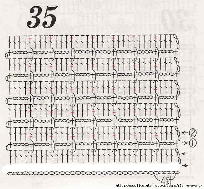 шарф (652x603, 223Kb)