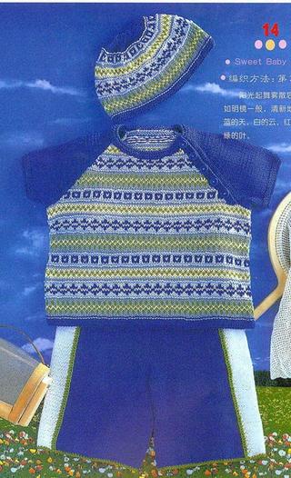 Вязаный комплект с орнаментом-шапочка,джемпер,штанишки для мальчиков/4683827_20120917_122527 (320x526, 219Kb)