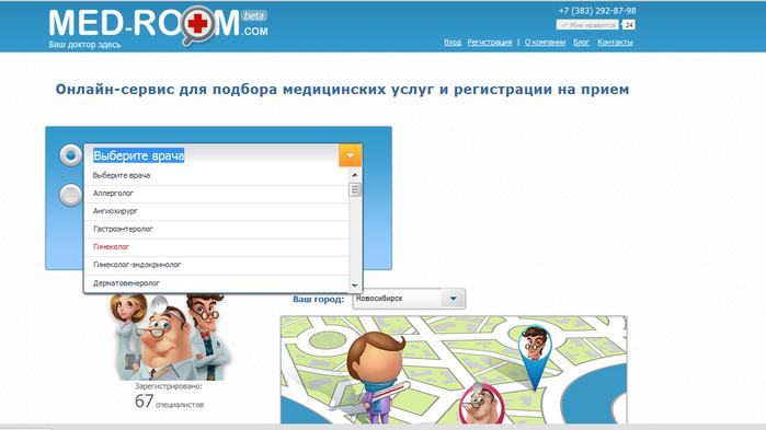 4741224_ginekologi_poisk_1_ (700x393, 210Kb)