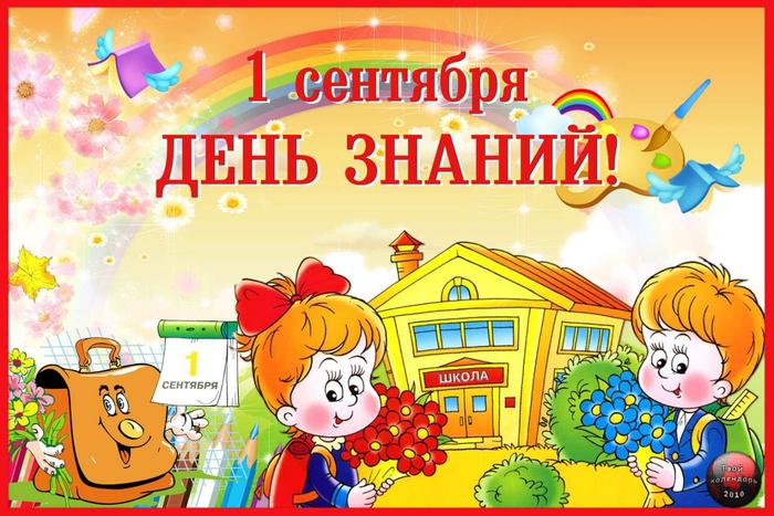 1319108526_1_sentya (700x467, 468Kb)