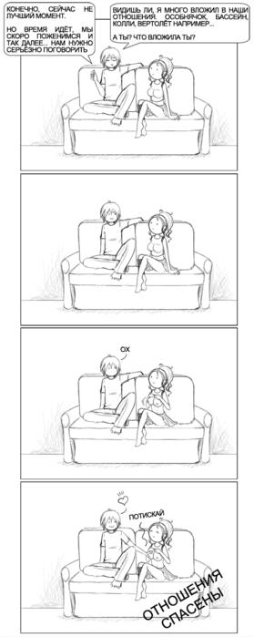 Комиксы-сиськи-девочки-vs-мальчики-песочница-60645 (279x700, 47Kb)