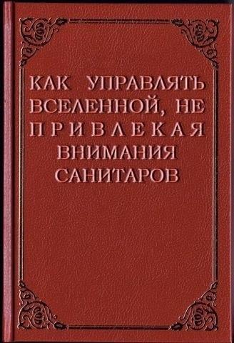 4 (328x480, 42Kb)