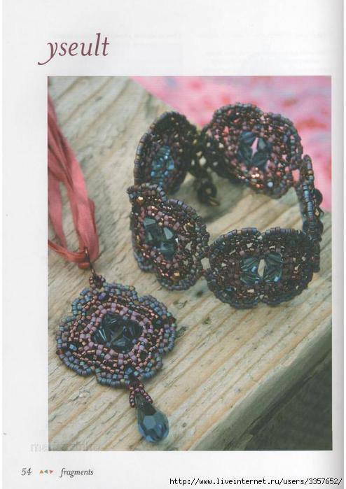 2350320758.Bijoux Tisses - Perles a l'Aiguilles_52 (494x700, 131Kb)