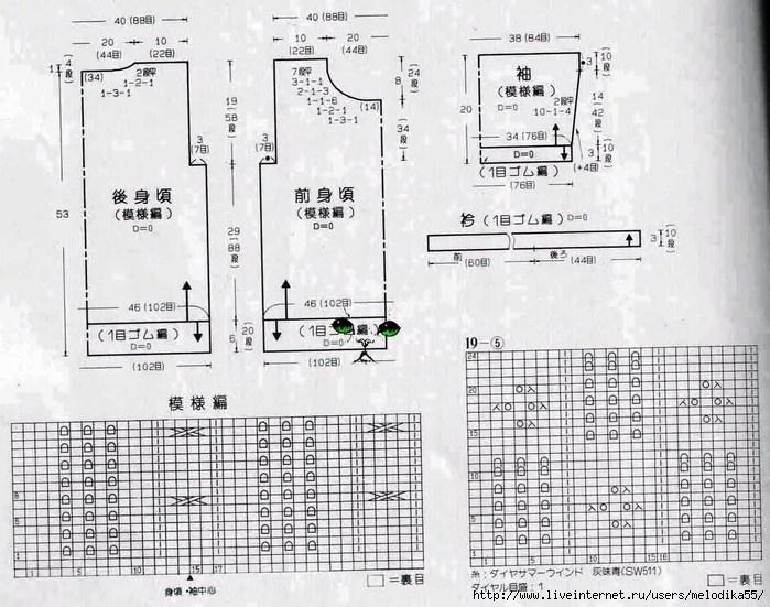 Scan10341 - копия (700x551, 248Kb)