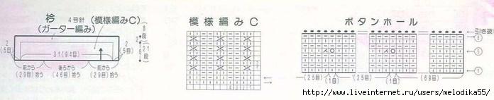 яии3 (700x142, 61Kb)