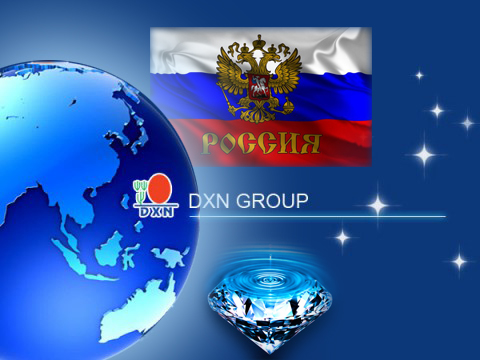 DXN_Russia_Diamond (480x360, 131Kb)