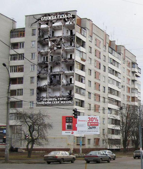 sotsialnaya-reklama-13 (590x700, 108Kb)