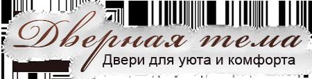 logo (450x115, 66Kb)