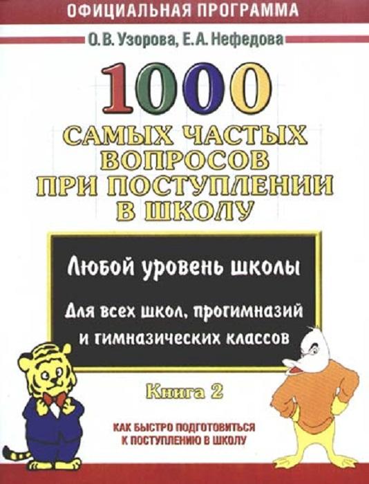 1000-2 (534x700, 115Kb)