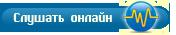 ОТКРОВЕННЫЕ РАССКАЗЫ СТРАННИКА ДУХОВНОМУ СВОЕМУ ОТЦУ | Библиотека Ашрама 91709831_75593700_2824635_cke