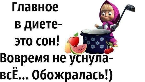 маша и медведь приколы/1347993363_smeshnuye_kartinki_s_nadpisyami (604x343, 37Kb)
