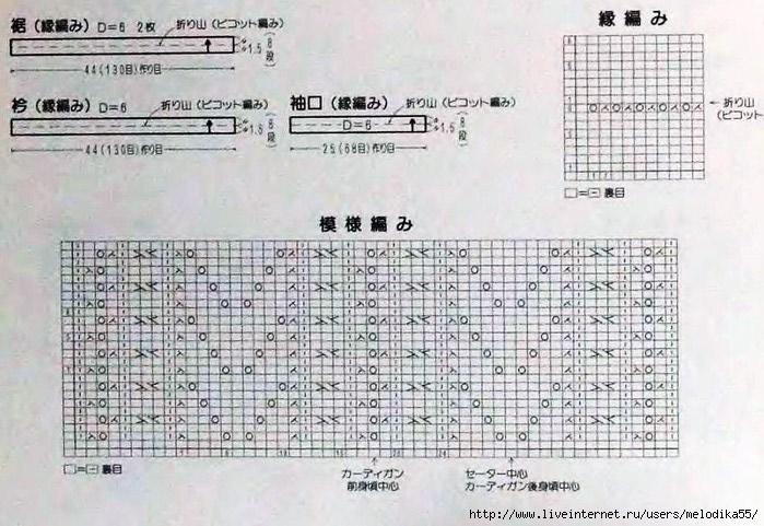 уук2 (700x481, 231Kb)