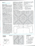 Превью цельновязанный рукав (1) (527x700, 288Kb)